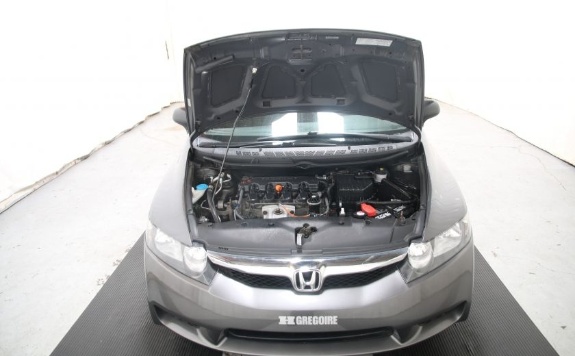 2011 Honda Civic DX-G A/C GR ELECT MAGS #20