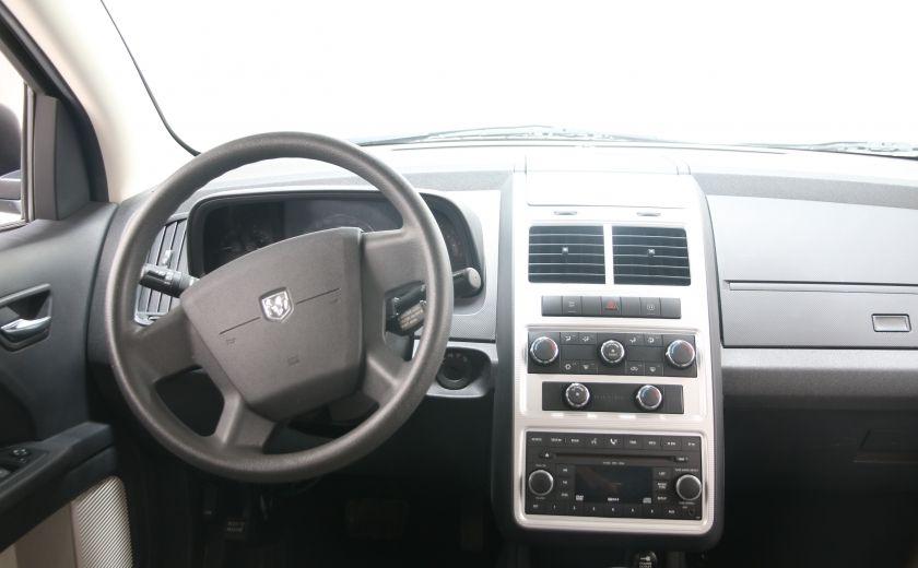 2009 Dodge Journey SXT 7 passagers MAGS #11