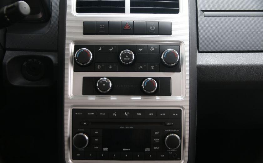 2009 Dodge Journey SXT 7 passagers MAGS #12