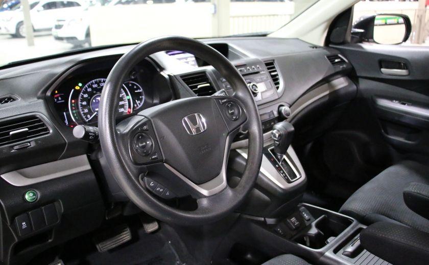 2013 Honda CRV EX AWD AUTO A/C GR ELECT MAGS BLUETOOTH #8