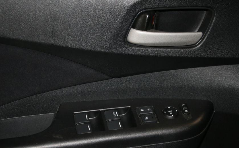 2013 Honda CRV EX AWD AUTO A/C GR ELECT MAGS BLUETOOTH #10