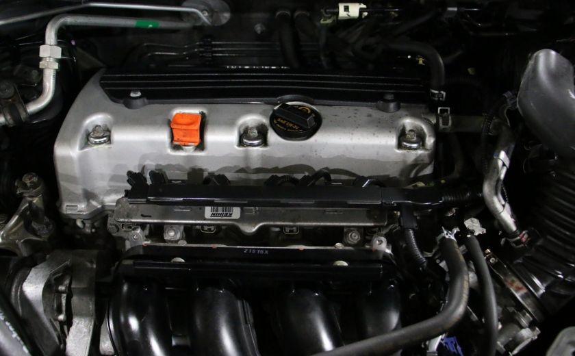 2013 Honda CRV EX AWD AUTO A/C GR ELECT MAGS BLUETOOTH #25