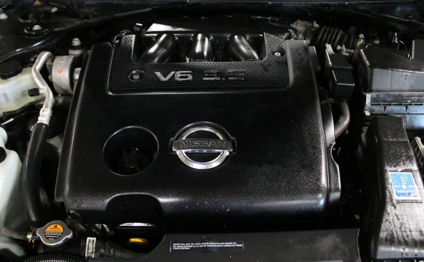 2012 Nissan Altima COUPE SR V6  6 VITESSES CUIR TOIT MAGS #24