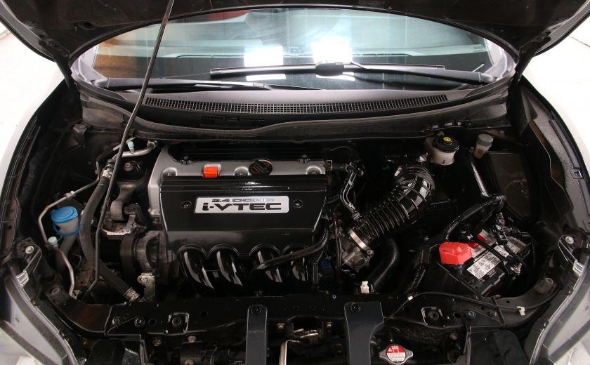 2014 Honda Civic Si #22