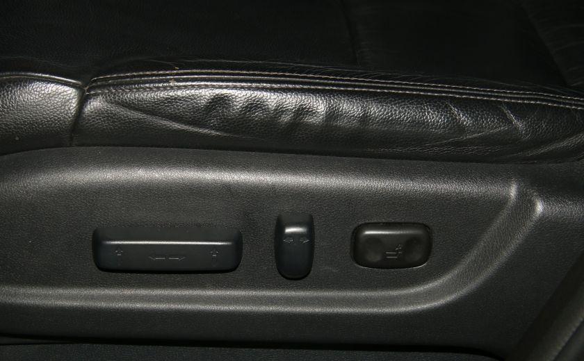 2012 Honda CRV EX-L AUTO A/C CUIR TOIT MAGS #11
