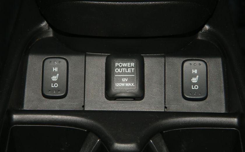 2012 Honda CRV EX-L AUTO A/C CUIR TOIT MAGS #17