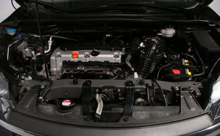 2012 Honda CRV EX-L AUTO A/C CUIR TOIT MAGS #27