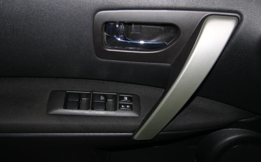2010 Nissan Rogue S AUTO A/C GR ELECT #7