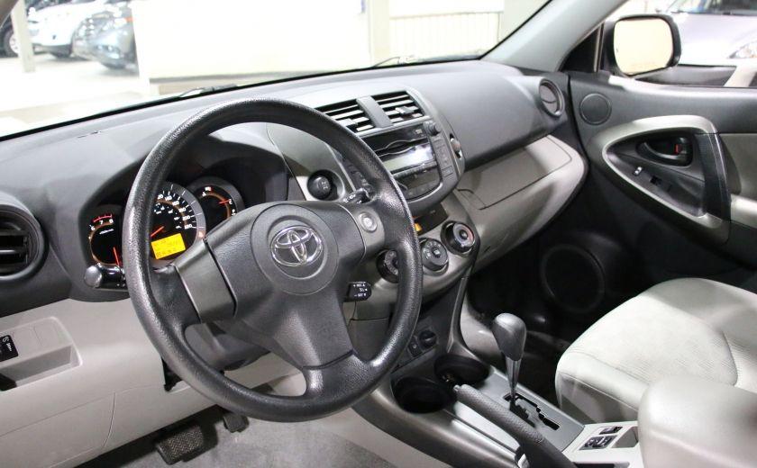2011 Toyota Rav 4 4WD AUTO A/C GR ELECT #8