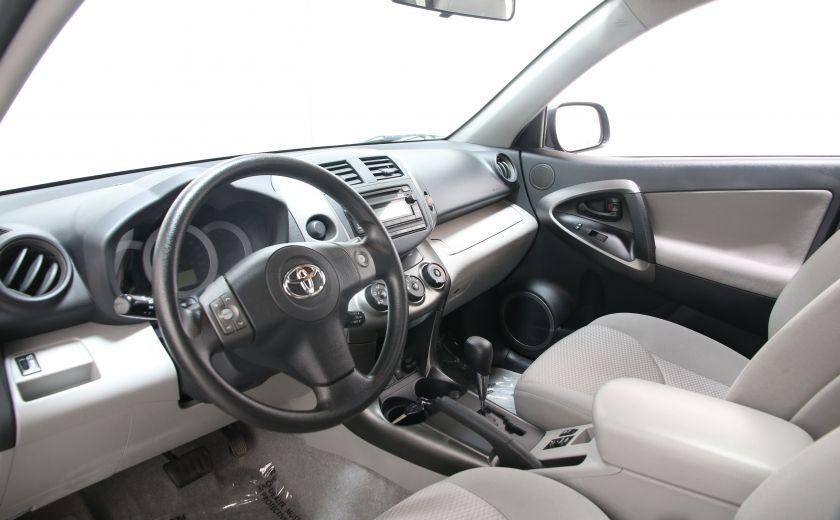 2012 Toyota Rav 4 AUTO A/C TOIT OUVRANT #8
