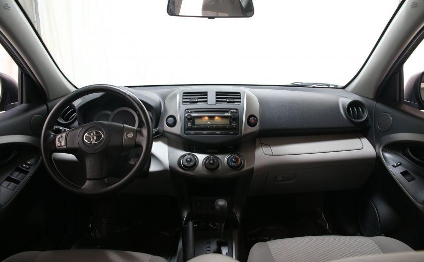 2012 Toyota Rav 4 AUTO A/C TOIT OUVRANT #10