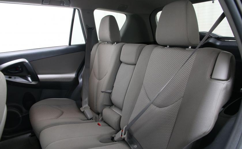 2012 Toyota Rav 4 AUTO A/C TOIT OUVRANT #14