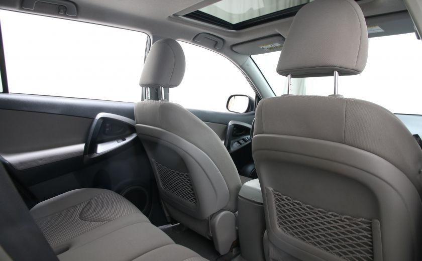 2012 Toyota Rav 4 AUTO A/C TOIT OUVRANT #15