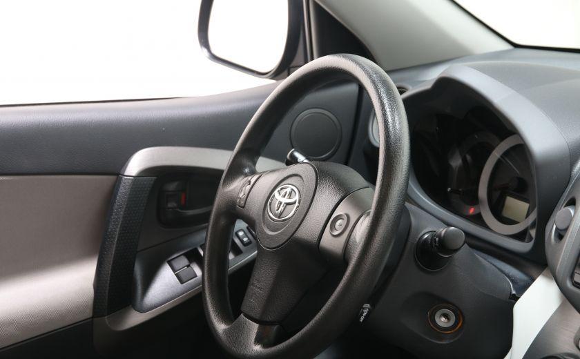 2012 Toyota Rav 4 AUTO A/C TOIT OUVRANT #18