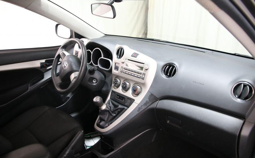 2013 Toyota Matrix BAS KILOS #15