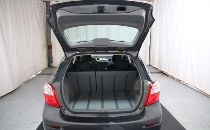 2013 Toyota Matrix BAS KILOS #20