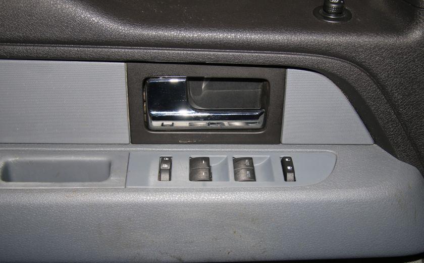 2013 Ford F150 XLT XTR #5