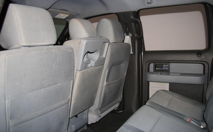 2013 Ford F150 XLT XTR #15