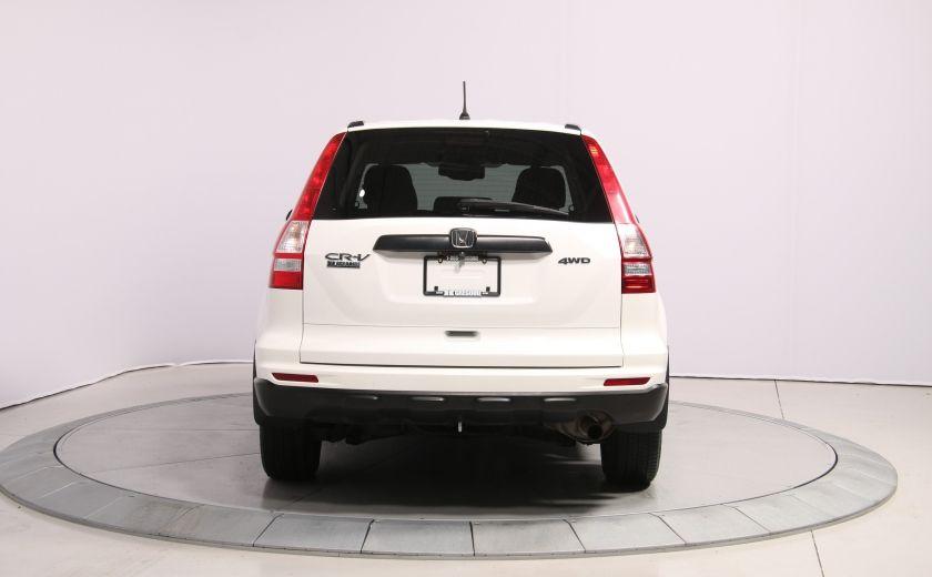 2011 Honda CRV LX AWD AUTO A/C GR ELECT MAGS #5