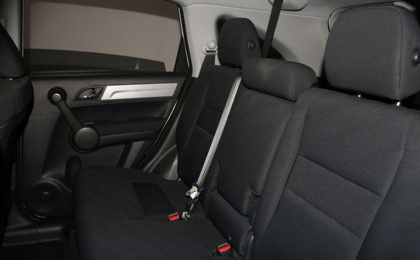 2011 Honda CRV LX AWD AUTO A/C GR ELECT MAGS #18