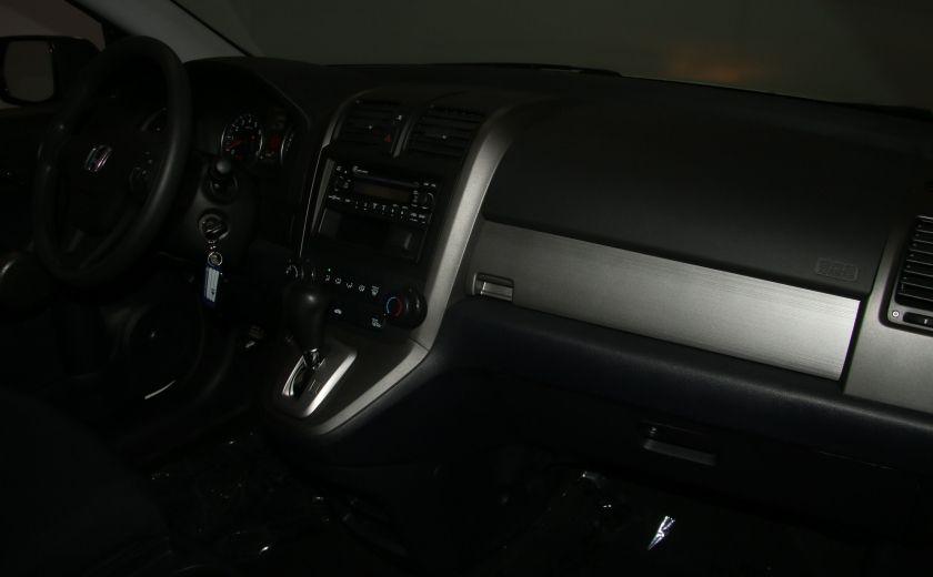 2011 Honda CRV LX AWD AUTO A/C GR ELECT MAGS #21