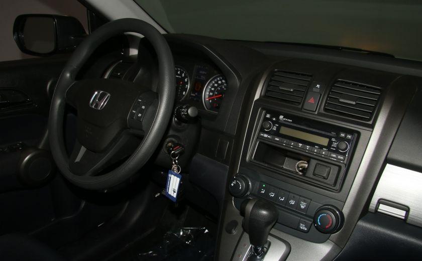 2011 Honda CRV LX AWD AUTO A/C GR ELECT MAGS #22