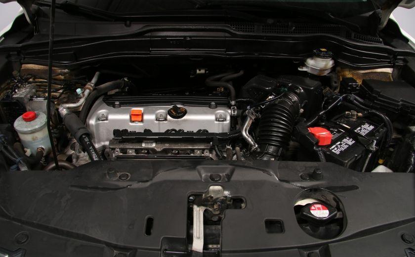 2011 Honda CRV LX AWD AUTO A/C GR ELECT MAGS #24
