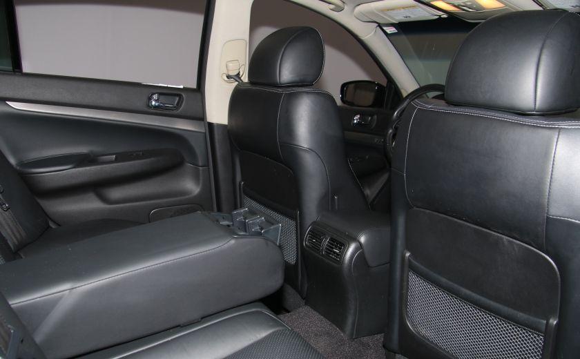 2012 Infiniti G37 Sport AWD AUTO CUIR TOIT MAGS BLUETOOTH #24