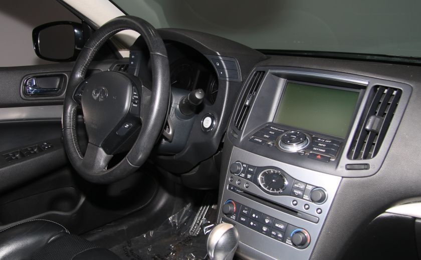 2012 Infiniti G37 Sport AWD AUTO CUIR TOIT MAGS BLUETOOTH #27
