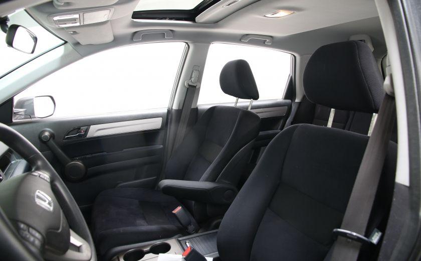 2011 Honda CRV EX TOIT MAGS A/C #10