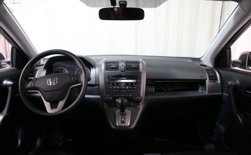 2011 Honda CRV EX TOIT MAGS A/C #11