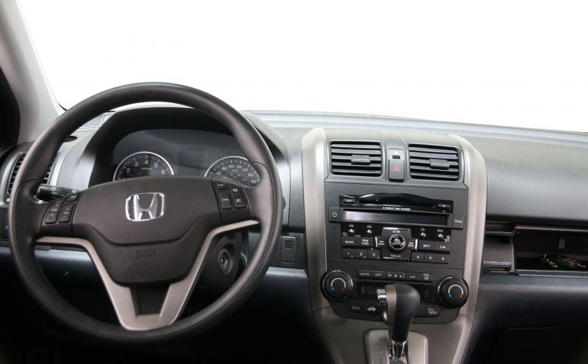 2011 Honda CRV EX TOIT MAGS A/C #12