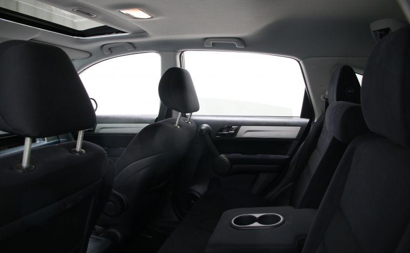 2011 Honda CRV EX TOIT MAGS A/C #14