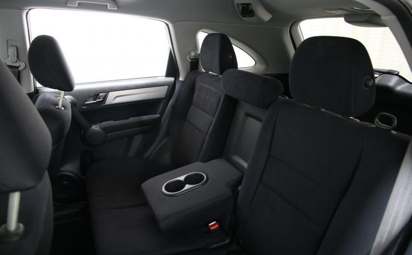 2011 Honda CRV EX TOIT MAGS A/C #15