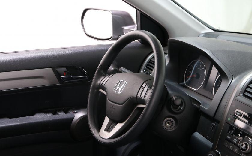 2011 Honda CRV EX TOIT MAGS A/C #19