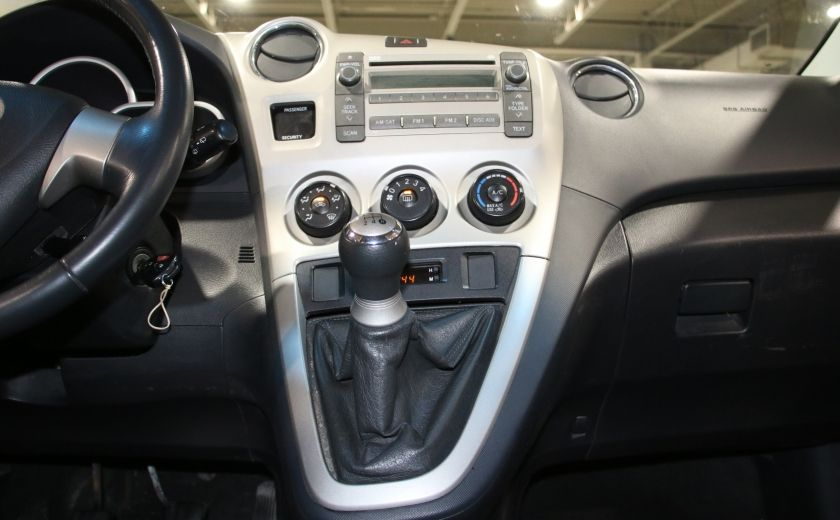 2009 Toyota Matrix XR A/C GR ELECT MAGS #13