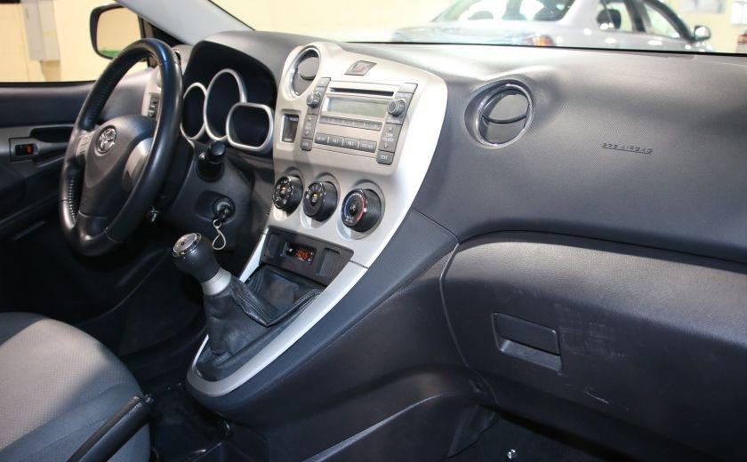 2009 Toyota Matrix XR A/C GR ELECT MAGS #18