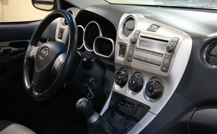 2009 Toyota Matrix XR A/C GR ELECT MAGS #19