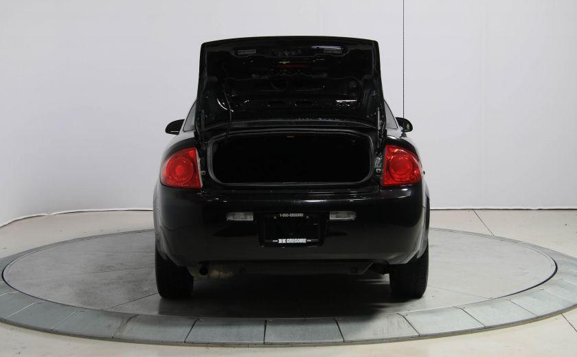 2009 Pontiac G5 Base #21