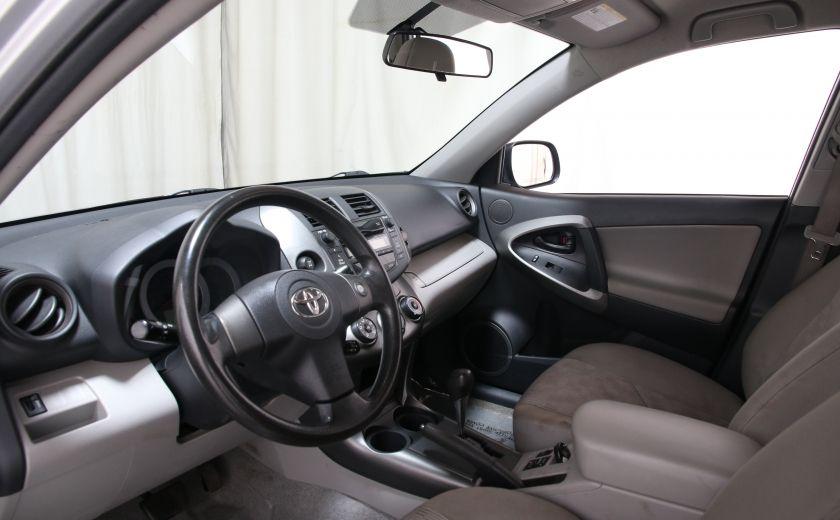2010 Toyota Rav 4 Base AWD AUTO A/C GR ELECT #7