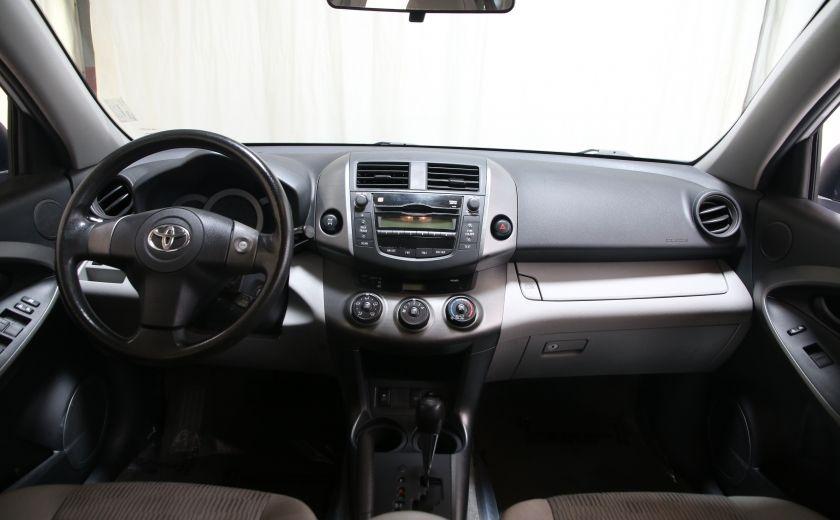 2010 Toyota Rav 4 Base AWD AUTO A/C GR ELECT #9