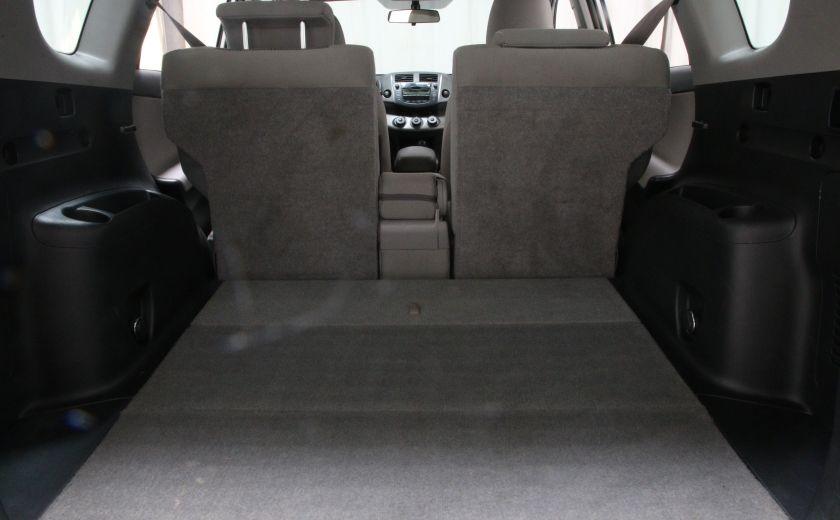 2010 Toyota Rav 4 Base AWD AUTO A/C GR ELECT #23