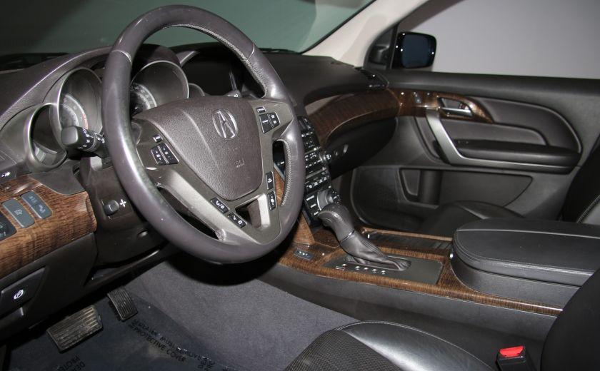 2013 Acura MDX Tech Pkg AWD CUIR TOIT NAV DVD 7PASSAGERS BLUETOOT #8