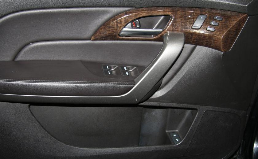 2013 Acura MDX Tech Pkg AWD CUIR TOIT NAV DVD 7PASSAGERS BLUETOOT #10