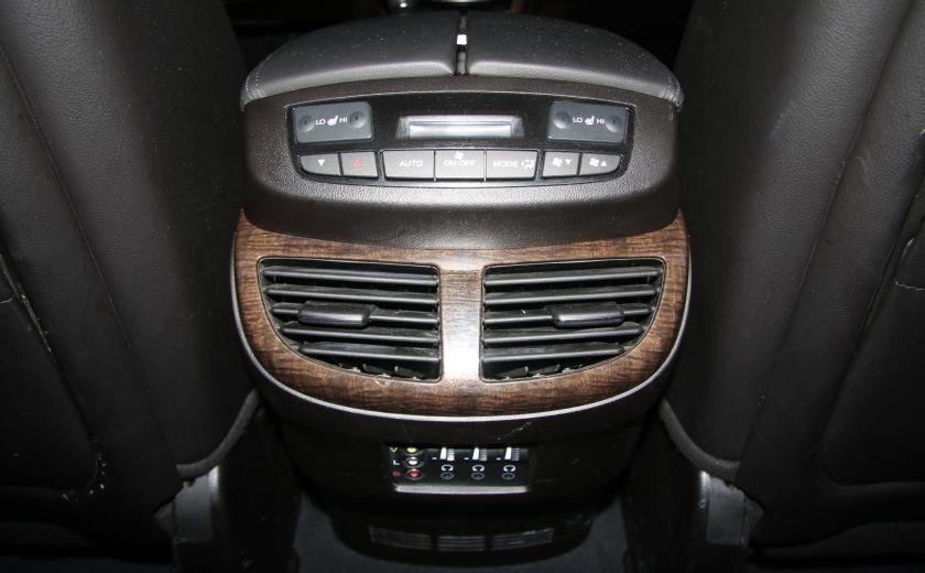 2013 Acura MDX Tech Pkg AWD CUIR TOIT NAV DVD 7PASSAGERS BLUETOOT #17