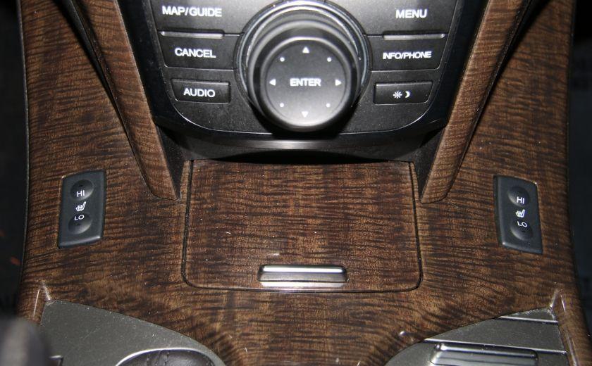 2013 Acura MDX Tech Pkg AWD CUIR TOIT NAV DVD 7PASSAGERS BLUETOOT #21