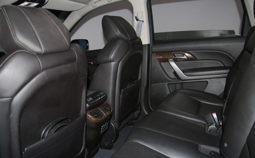2013 Acura MDX Tech Pkg AWD CUIR TOIT NAV DVD 7PASSAGERS BLUETOOT #24