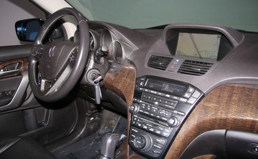 2013 Acura MDX Tech Pkg AWD CUIR TOIT NAV DVD 7PASSAGERS BLUETOOT #31