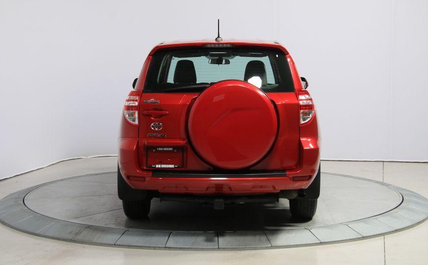 2012 Toyota Rav 4 Base AUTO A/C GR ELECT MAGS BLUETOOTH #5