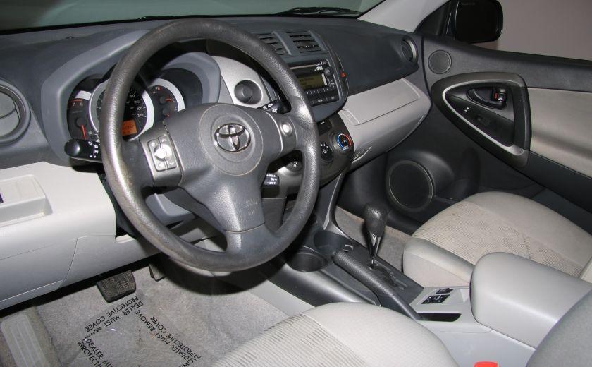 2012 Toyota Rav 4 Base AUTO A/C GR ELECT MAGS BLUETOOTH #8